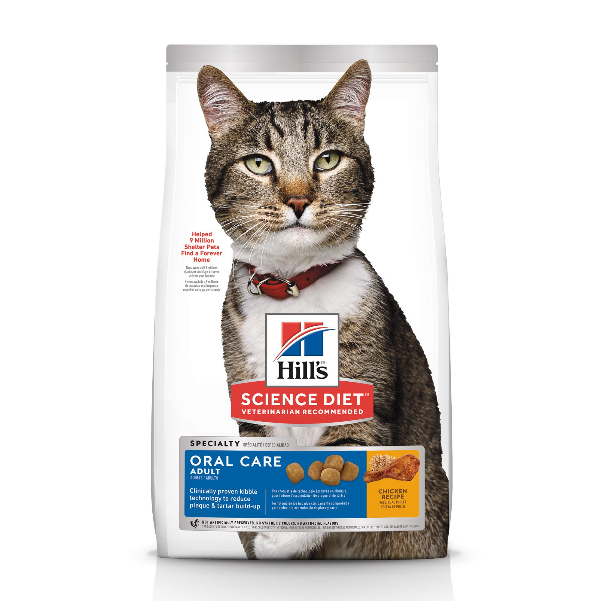 Hill's Science Diet Adult Oral Care Chicken Recipe Dry Cat Food | Petco