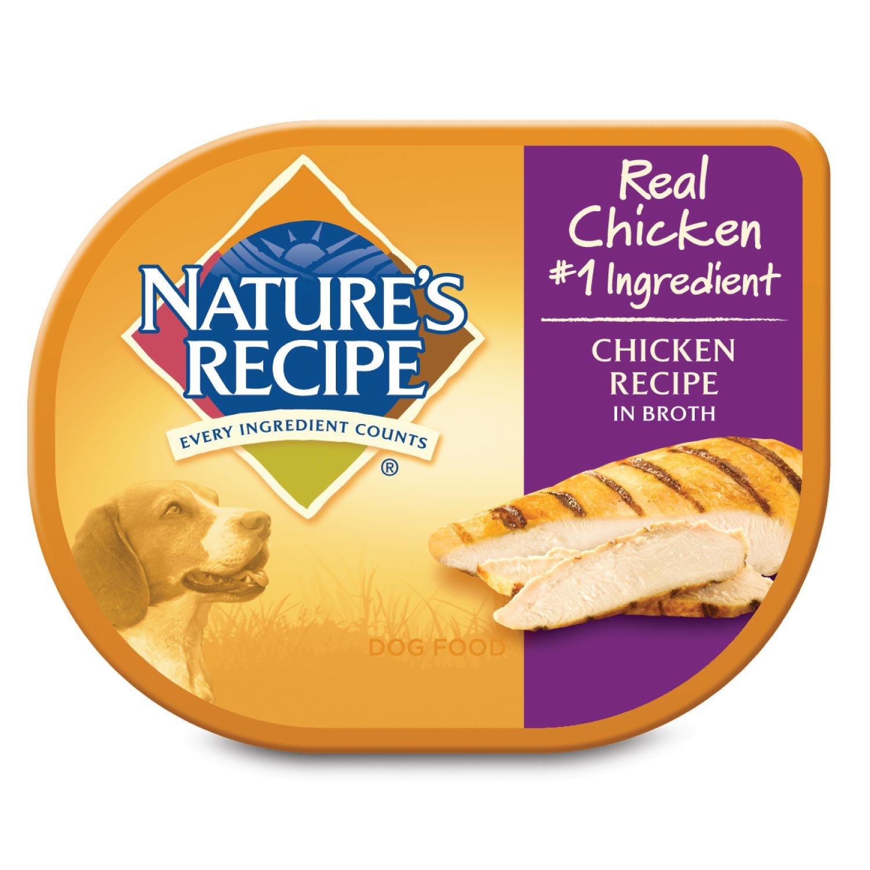 Nature S Recipe Dog Treats