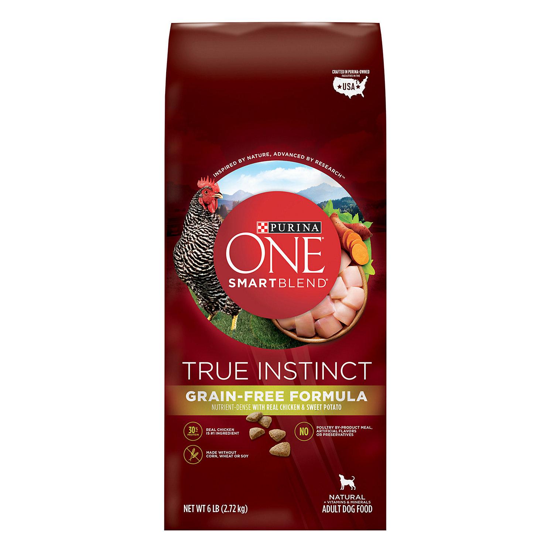 Purina Beyond Cat Food >> Purina ONE Dry UPC & Barcode | upcitemdb.com