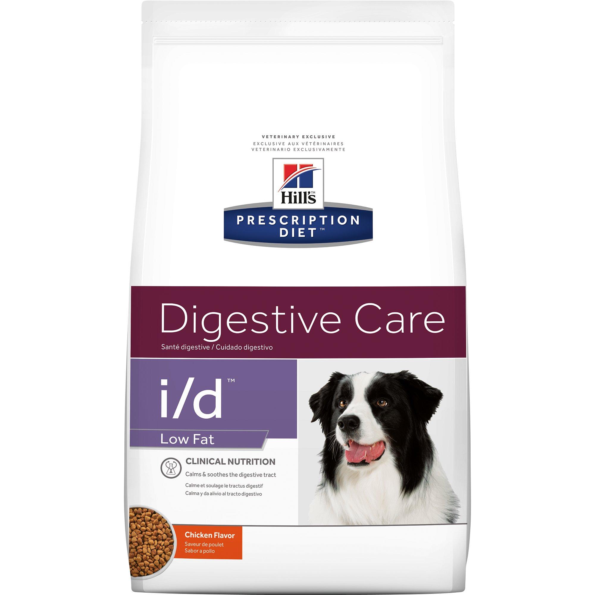digestive care dog food