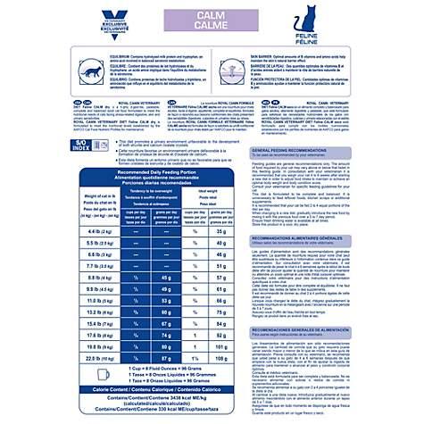 Royal Canin Veterinary Diet Feline Calm Dry Cat Food, 8 8 lbs